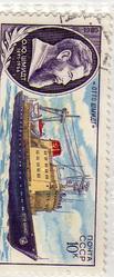коллекции элитных почтовых марок
