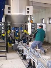 Линия для производства топливных брикет из отходов древесины