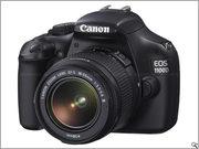 Canon 1100D kit + штатив + удобная вместительная сумка