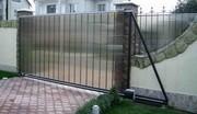 Ворота,  заборы,  ковка