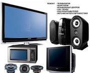 Ремонт телевизоров,  мониторов,  муз.центров в Калининграде.