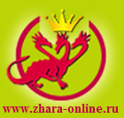 Горящие туры из Калининграда и Польши!