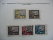 Почтовые марки из 24 альбомов 1921-1990 г.