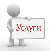 Регистрация,  РВП в Калининграде или области.