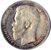 серебрянная монета 1898 года