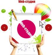 Создание и продвижение сайтов в Калининграде