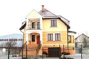 Дом для ценителей крастоы и комфорта!