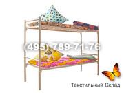 Металлические кровати.