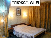 Посуточно 1-но комнатная квартира с интернет от собственника
