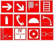 Знаки безопасности,  плакаты,  таблички