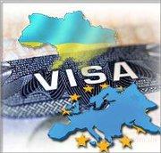 Помощь в оформлении Шенгенских виз.