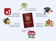 Гражданство Румынии без предоплат!