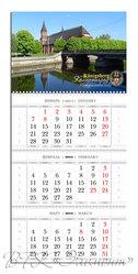 Календари с видами Калининграда!