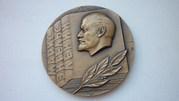 Медаль За пропаганду Марксизма-Ленинизма и политики КПСС