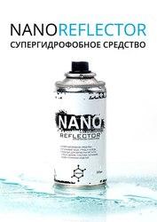 Nanoreflector в Калининграде