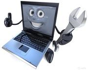 Ремонт компьютеров и ноутбуков качественно и недорого. Выезд на дом