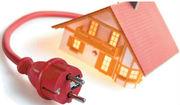 Подключение электричества к участку,  частному дому