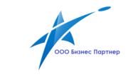 Готовые ООО в Калининграде