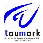 Регистрация товарного знака,  патента в Калининграде