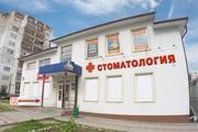 Готовый бизнес Стоматологическая клиника в Калининграде