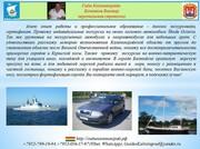 Индивидуальные и групповые экскурсии в Калининграде и области