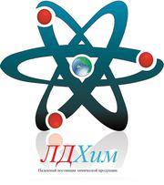 Химическое сырьё,  промышленная химия в Калининграде
